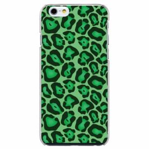 iPhone6 Plus機種専用 スマホケース ARCデザイン 30244 ヒョウ柄 アニマル グリーン かわいい スマホカバー iPhone iPod