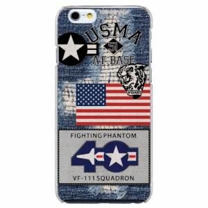 iPhone7 Plus機種専用 スマホケース ARCデザイン 30358 ロゴデザイン デニム柄 国旗  スマホカバー iPhone iPod