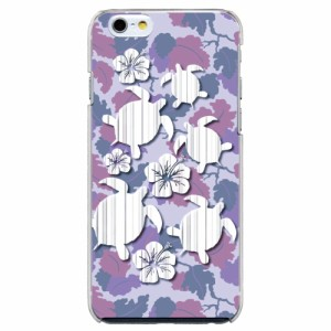 iPhone5C機種専用 スマホケース ARCデザイン 30452 リーフ柄 カメ フラワー かわいい スマホカバー iPhone iPod