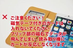 スカラー Apple機種専用 手帳型 スマホケース 60197-bl パンダ クマ レンガ ブルー フリップ ブックレット ダイアリー かわいい 横開き