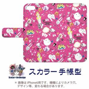 スカラー Apple機種専用 手帳型 スマホケース 60066-bl ファンキーポップアート 女の子 ショッキングピンク フリップ ブックレット ダイ