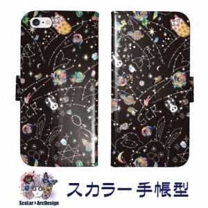 iPhone7-Plus専用 スカラー 手帳型ケース 60075-bl ScoLar 宇宙柄 パンダや隠れキャラがいっぱい ブラック 星 フリップ ブックレット ダ
