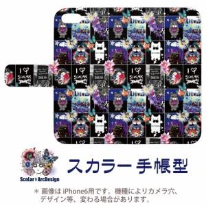 Galaxy S6 SC-05G専用 スカラー 手帳型ケース 60148-bl ScoLar バットチビル クマキャラ スカラコ うさぎ 総柄 フリップ ブックレット ダ