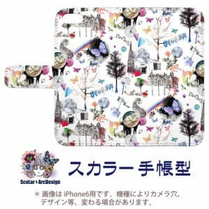 Galaxy S6 SC-05G専用 スカラー 手帳型ケース 60149-bl ScoLar スカラコ チョウ 時計 ツリー フリップ ブックレット ダイアリー かわいい