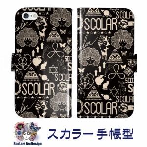 Galaxy S6 SC-05G専用 スカラー 手帳型ケース 60153-bl ScoLar スカラコ バンビ チョウ リンゴ フリップ ブックレット ダイアリー かわい