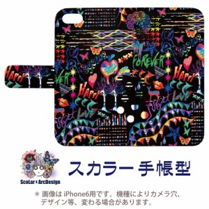 Galaxy S6 SC-05G専用 スカラー 手帳型ケース 60155-bl ScoLar スカラコ バンビ ハート チョウ フリップ ブックレット ダイアリー かわい