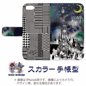 Galaxy S6 SC-05G専用 スカラー 手帳型ケース 60161-bl ScoLar 時計台 月 馬車 フリップ ブックレット ダイアリー かわいい 横開き ファ