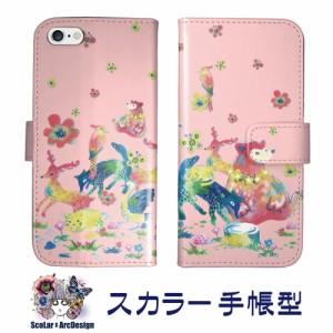 Galaxy S6 SC-05G専用 スカラー 手帳型ケース 60183-bl ScoLar アニマル フラワー ピンク チョウ 鳥 メルヘン フリップ ブックレット ダ