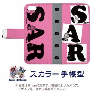 Galaxy S6 SC-05G専用 スカラー 手帳型ケース 60193-bl ScoLar ラビル もけ クマキャラ オバケキャラ ピンク フリップ ブックレット ダイ