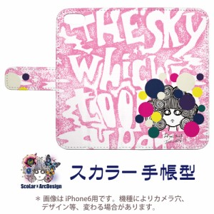 Galaxy S6 SC-05G専用 スカラー 手帳型ケース 60203-bl ScoLar スカラコ 水玉 ピンク ファンキー フリップ ブックレット ダイアリー かわ