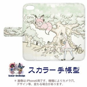 Galaxy S6 SC-05G専用 スカラー 手帳型ケース 60226-bl ScoLar 女の子 キノコ 森の中 フリップ ブックレット ダイアリー かわいい 横開き