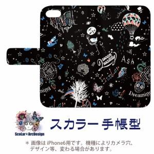 iPhone7専用 スカラー 手帳型ケース 60230-bl ScoLar スカラコ フラミンゴ バルーン 星座 ファンタジー フリップ ブックレット ダイアリ