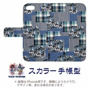Galaxy S6 SC-05G専用 スカラー 手帳型ケース 60233-bl ScoLar チェック 切り取り柄 コラージュ フリップ ブックレット ダイアリー かわ