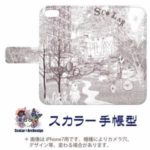 iPhone6専用 スカラー 手帳型ケース 60280-bl ScoLar うさぎ パンダ バルーン セピア フリップ ブックレット ダイアリー かわいい 横開き