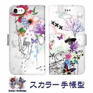 iPhone6専用 スカラー 手帳型ケース 60283-bl ScoLar リンゴ シカ チョウ フリップ ブックレット ダイアリー かわいい 横開き ファッショ