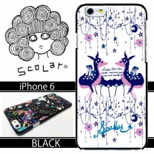 スカラー/50270/スマホケース/スマホカバー/iPhone6/ブラックタイプ/アイフォン/メルヘン バンビ ペア ホワイト かわいいデザイン ファッ