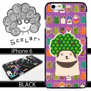 スカラー/50360/スマホケース/スマホカバー/iPhone6/ブラックタイプ/アイフォン/猫柄 アニマル パープル かわいいデザイン ファッション