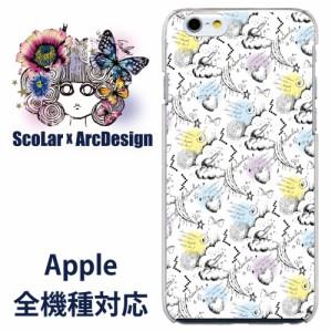 iPhone6S専用 ケース 50024 ScoLar スカラー ホワイト総柄 リンゴ スカラコ 宇宙 かわいい ファッションブランド デザイン スマホカバー