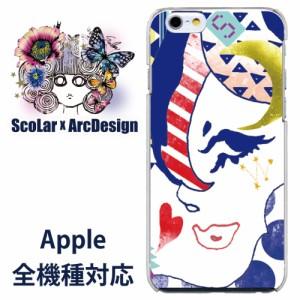 iPod-touch5専用 ケース 50044 ScoLar スカラー グラフティ 女の子デザイン かわいい ファッションブランド デザイン スマホカバー apple