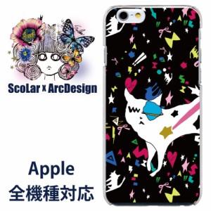 iPhone6-Plus専用 ケース 50048 ScoLar スカラー 猫 キャラクター ブラック カラフル かわいい ファッションブランド デザイン スマホカ