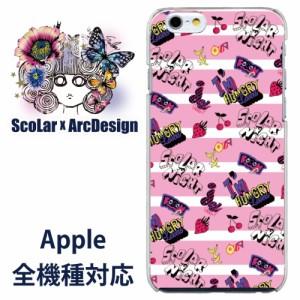 iPhone6S専用 ケース 50083 ScoLar スカラー ボーダーピンク スカラーナイト かわいい ファッションブランド デザイン スマホカバー appl