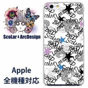 iPhone5S専用 ケース 50117 ScoLar スカラー Bad Scolar ロゴ 総柄 かわいい ファッションブランド デザイン スマホカバー apple