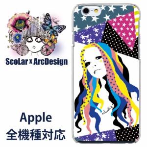 iPhone7専用 ケース 50151 ScoLar スカラー アート スター 女の子 スター かわいい ファッションブランド デザイン スマホカバー apple