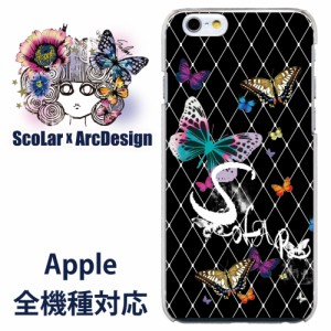 iPhone6S-Plus専用 ケース 50155 ScoLar スカラー スカラー チョウ ブラック かわいい ファッションブランド デザイン スマホカバー appl
