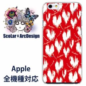 iPhone5S専用 ケース 50179 ScoLar スカラー かすれハート レッド かわいい ファッションブランド デザイン スマホカバー apple