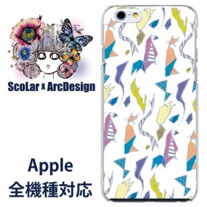 iPhone6専用 ケース 50182 ScoLar スカラー キツネ ネコ アート かわいい ファッションブランド デザイン スマホカバー apple