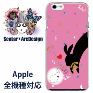 iPhone6S-Plus専用 ケース 50183 ScoLar スカラー うさぎ シルエット ピンク デザイン スマホカバー apple