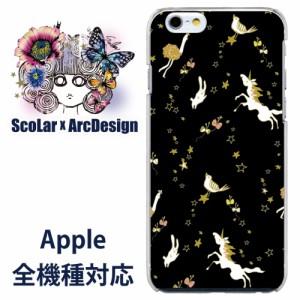 iPhone5C専用 ケース 50195 ScoLar スカラー ユニコーン ダチョウ うさぎ 宇宙柄 かわいい ファッションブランド    デザイン スマホカ