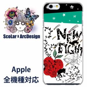 iPhone6S-Plus専用 ケース 50202 ScoLar スカラー 猫 リンゴ ロゴアート かわいい ファッションブランド デザイン スマホカバー apple