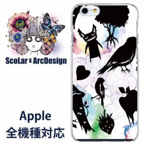 iPhone6S-Plus専用 ケース 50209 ScoLar スカラー スカラコ デビルと鳥のシルエット かわいいデザイン ファッションブランド  デザイン