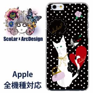 iPod-touch6専用 ケース 50218 ScoLar スカラー キャット猫 ハート ブラックドット かわいいデザイン ファッションブランド  デザイン ス