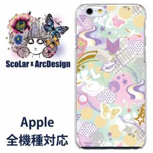 iPod-touch6専用 ケース 50219 ScoLar スカラー パステルカラー メルヘン総柄 かわいいデザイン ファッションブランド  デザイン スマホ