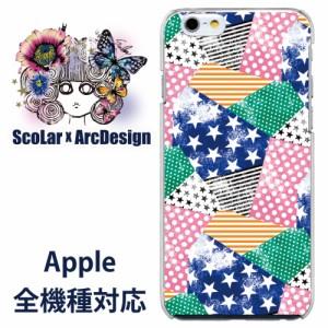 iPhone7-Plus専用 ケース 50236 ScoLar スカラー スター ドット アメリカン かわいいデザイン ファッションブランド  デザイン スマホカ
