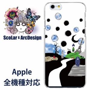 iPhoneSE専用 ケース 50242 ScoLar スカラー メルヘン くま達とエッフェル塔 かわいいデザイン ファッションブランド  デザイン スマホカ