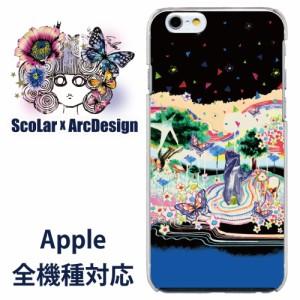 iPhone6専用 ケース 50252 ScoLar スカラー メルヘン くま達 かわいいデザイン ファッションブランド デザイン スマホカバー apple