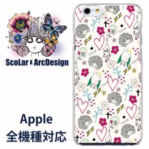 iPhone6-Plus専用 ケース 50258 ScoLar スカラー スカル スカコ キャラ ハート 総柄アイボリー かわいいデザイン ファッションブランド