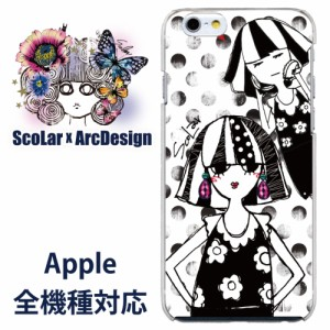 iPhone5C専用 ケース 50292 ScoLar スカラー スカラー お化粧をするおねえさん かすれドット かわいいデザイン ファッションブランド デ