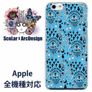 iPhone6S専用 ケース 50294 ScoLar スカラー 十字架とたくさんのキャラ ライトブルー 総柄 かわいいデザイン ファッションブランド デザ