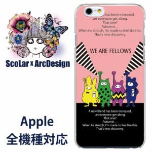 iPhone6S専用 ケース 50305 ScoLar スカラー ぱいせん 新人 キャラ達 かわいいデザイン ファッションブランド デザイン スマホカバー app