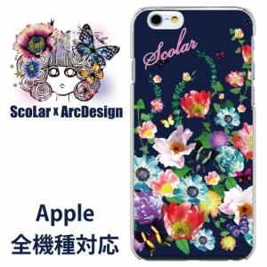 iPhone6S-Plus専用 ケース 50328 ScoLar スカラー きれいなフラワー柄 ネイビー かわいいデザイン ファッションブランド デザイン スマホ