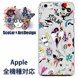 スカラー 50330 スマホケース iPhone iPod ジャケット カバー ポップアート ヤギ お化けや色々 グレー かわいいデザイン ファッションブ