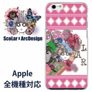 iPhone5S専用 ケース 50340 ScoLar スカラー ムンバイ デジタルスカラー ローズピンク かわいいデザイン ファッションブランド デザイン