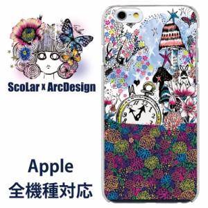 iPhone6S-Plus専用 ケース 50369 ScoLar スカラー メルヘン 目ざまし時計 キノコ ウサギたち かわいいデザイン ファッションブランド デ