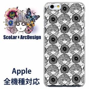iPhone7専用 ケース 50375 ScoLar スカラー スカラコ レース柄 かわいいデザイン ファッションブランド デザイン スマホカバー apple