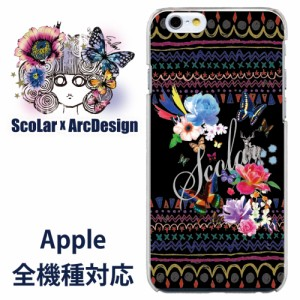 iPhone6-Plus専用 ケース 50413 ScoLar スカラー 手書きの背景 花とチョウ スカラーロゴ デザイン スマホカバー apple