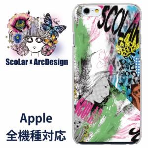 iPhone7-Plus専用 ケース 50421 ScoLar スカラー グラフィックデザイン ヒョウ柄  かわいいデザイン ファッションブランド デザイン スマ